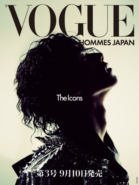 Vogue Hommes Japan Issue 3